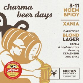 charma-beer-days-chania